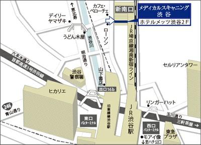 メディカルスキャンニング渋谷 地図
